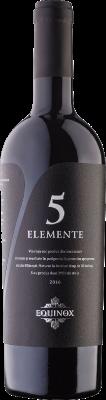Equinox 5 Elemente 2017